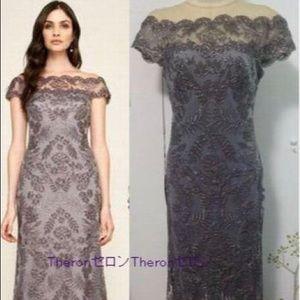 Tadashi Shoji dress embroider dark purple gray 12